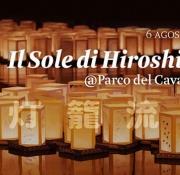 Il Sole di Hiroshima – Cerimonia delle lanterne galleggianti (6 agosto 2019)